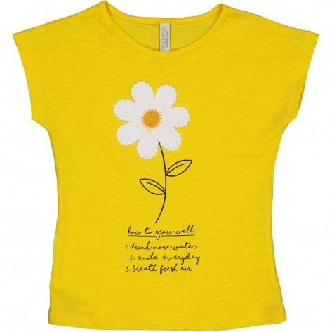 Camiseta well amarillo