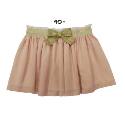 Falda fruncida rosa con cintura dorada