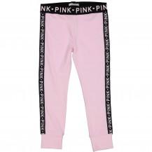 Sudadera + pantalón pink