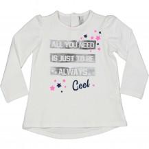Camiseta you need estrellas