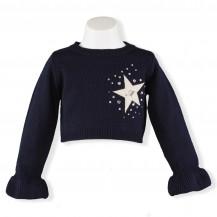 Jersey corto marino estrella